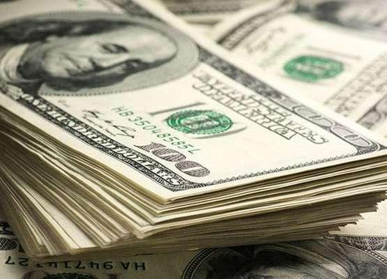 Tỷ giá trung tâm và giá USD thả dốc